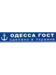 Одесса ГОСТ